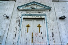 Broken church.